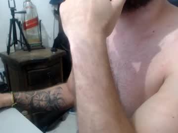 [05-08-21] stiveninquieto webcam record