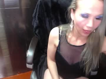 [07-01-21] angels_sweety chaturbate video with toys