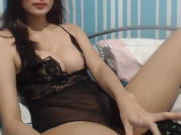[23-05-20] bigsurprise4u chaturbate private sex show