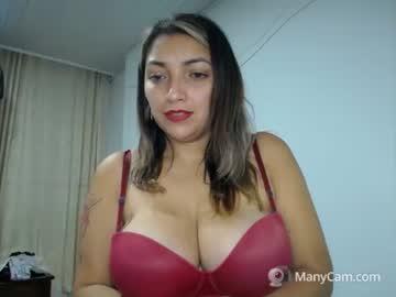 [08-03-21] shayrahotss public webcam video