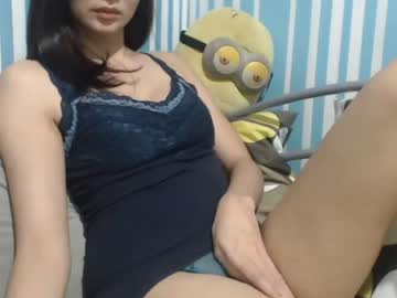 [06-05-20] bigsurprise4u record public webcam video from Chaturbate.com