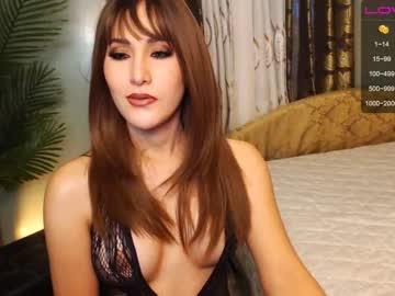 [21-01-21] tsservicedoll chaturbate public webcam