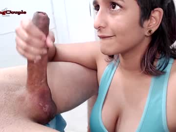 [23-02-21] strong1couple record private show video