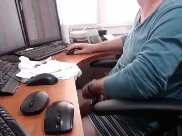 [12-05-20] jdhz01 public webcam
