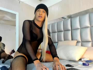 [06-01-21] 11inchesxxx private show video from Chaturbate