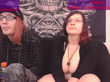 [25-01-21] amelia_n_twitch record private show from Chaturbate.com