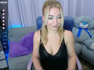 [15-01-21] drunk_angel_ record video with toys