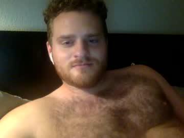 [06-08-21] djr818 chaturbate public webcam video