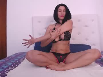[23-07-20] esmeralda_hill record blowjob video