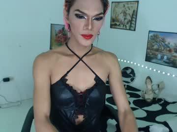 [12-01-21] jill_girl record public webcam