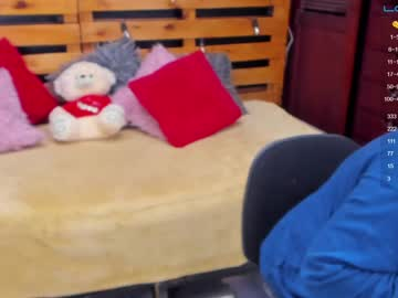 [21-01-21] aria_benneth record blowjob video from Chaturbate
