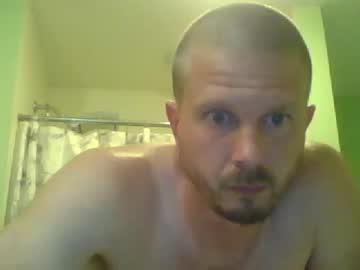 [08-10-20] ry2471 record public webcam video