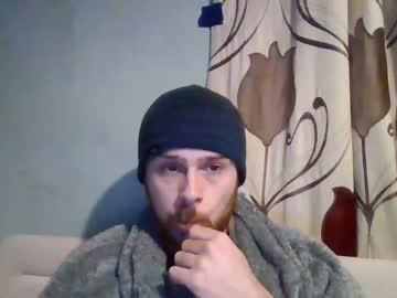 [18-01-20] chillwivme record public webcam