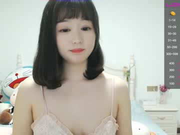[10-07-21] cinty_girl blowjob video