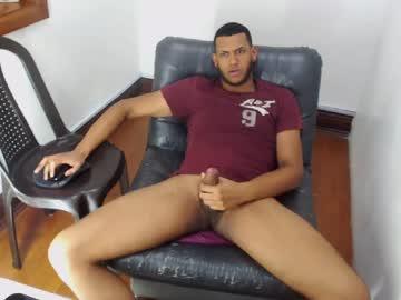 [03-06-20] angelgael_hot chaturbate video