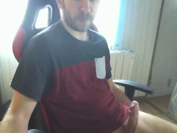 [14-03-20] petitcoquin91 video with dildo from Chaturbate.com