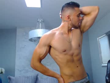 [30-01-20] adrian_gomez271 record video with dildo from Chaturbate.com