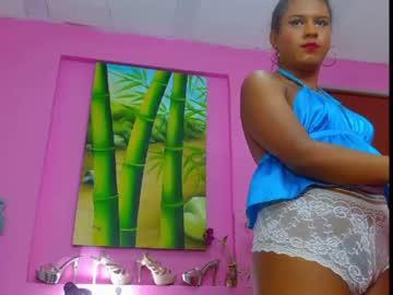 [29-07-21] leyla_hosh private sex show