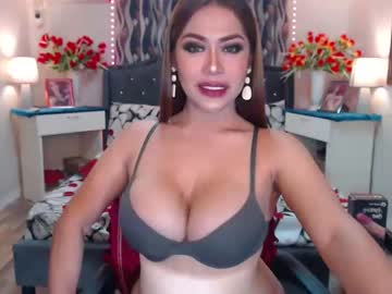 [06-08-21] seductivemonica blowjob video from Chaturbate
