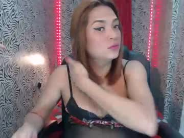 [04-08-20] aliyah_hotline record private show video from Chaturbate