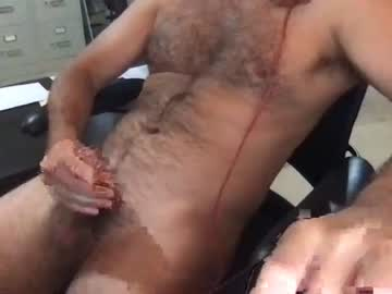 [12-08-20] calebjt record video with dildo