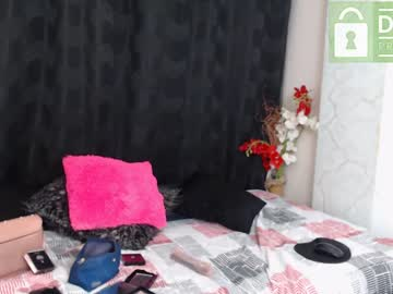 [23-02-20] rebecaajones private XXX video from Chaturbate.com