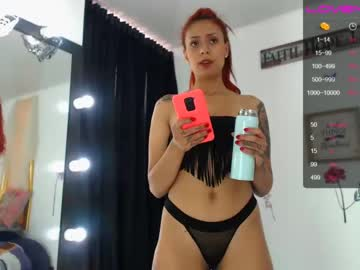 [01-03-21] merry_hafren private show from Chaturbate.com