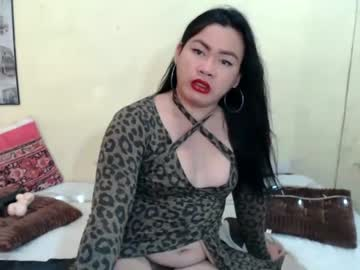 [23-07-21] supercum4u69xx webcam video