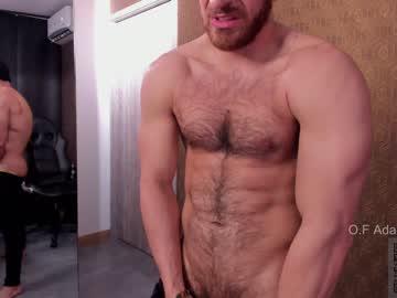 [06-07-21] _adamcoper_ video with dildo from Chaturbate.com
