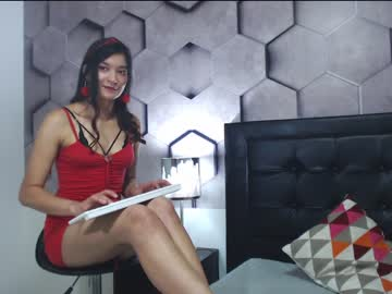 [11-07-20] hinaata video with dildo from Chaturbate