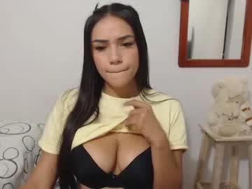 [23-01-21] samanta_gonzalez video with dildo