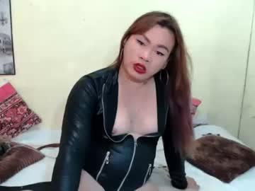 [15-07-21] supercum4u69xx private webcam from Chaturbate