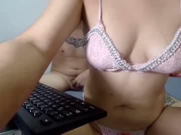 [28-12-20] sex_hard12 public webcam from Chaturbate