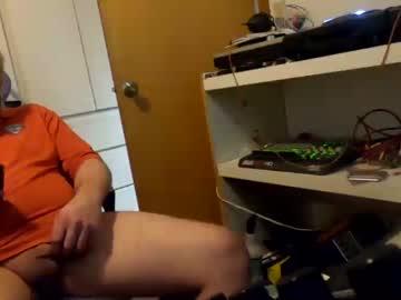 [16-04-21] biggydee8989 webcam