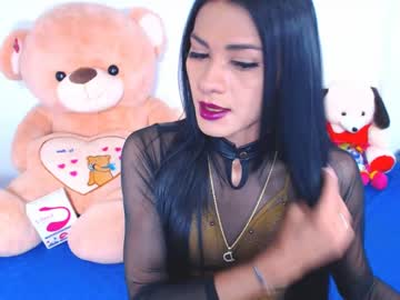 [05-07-20] dany_monster_cock chaturbate private sex show