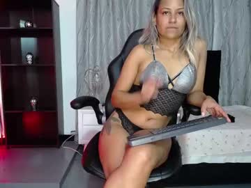 [01-08-21] megan_wolff_ webcam video from Chaturbate.com