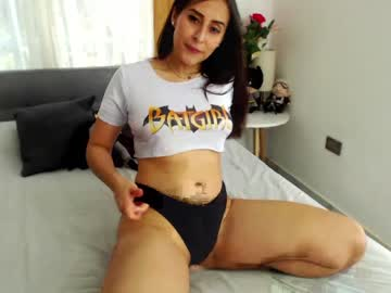 [10-07-20] ema_rose_ record private webcam from Chaturbate