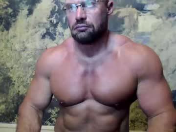 [27-07-21] spartacusdom public webcam