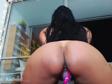 [25-01-21] rasheell private webcam