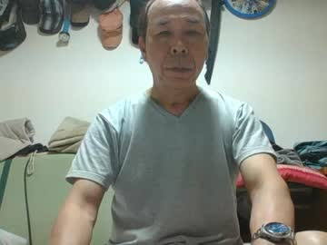 [14-05-20] haku1962 private show from Chaturbate.com