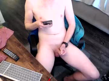 [02-12-20] texasguyz public webcam video