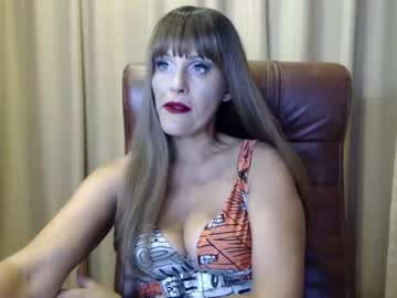 [27-07-21] ladycharm4you record private show from Chaturbate