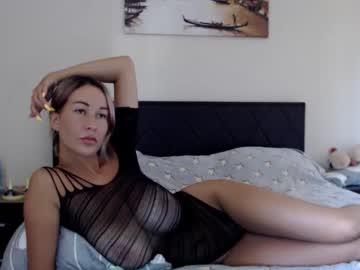 [24-07-21] hugetittiesgerda chaturbate private sex show