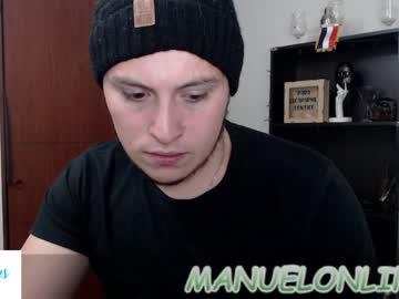 [29-06-21] manuelonline0 chaturbate dildo record