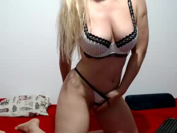 [01-08-21] amarrillis record blowjob video from Chaturbate