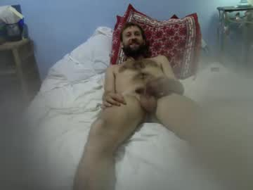 [26-10-20] exquisitewhatitis video with dildo