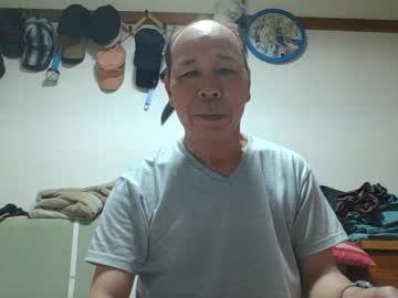 [24-05-20] haku1962 record public webcam