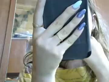 [25-06-21] ddandelion private webcam from Chaturbate