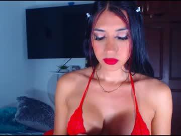[30-08-21] sexysaradoll cum