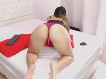 [12-11-20] crazyhotcata premium show video from Chaturbate